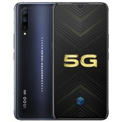 vivo iQOO Pro(5G)