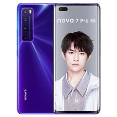 华为 nova 7 Pro(5G)