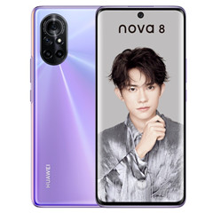 华为 nova 8(5G)