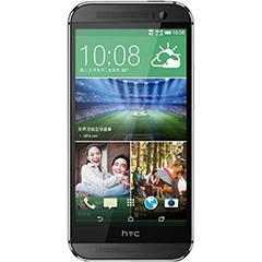 HTC One M8 Eye M8Et